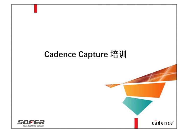 Cadence Capture training