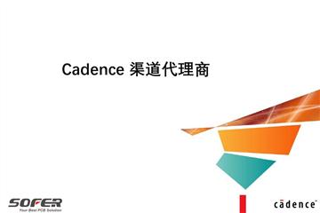 Cadence软件代理